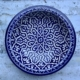Marokkansk håndlavet keramikfad 30 cm i dia - Havana